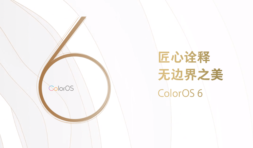 Oppo revealed ColorOS 6.0 Highlights says it is lighter, brighter and made for border-less phones